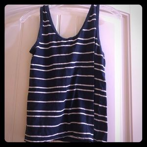 Forever 21 striped tank, Size: S